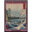 Japanese Prints Vintage 2020 Wall Calendar