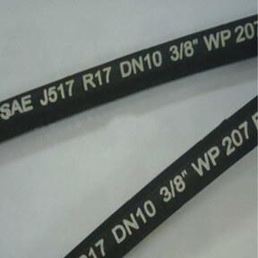 SAE 100 R17 液压胶管