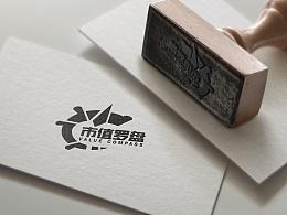 管理咨询行业LOGO设计-和君咨询旗下子公司北京中伦尚衡LOGO设计-墨尔本视觉设计LOGO设计