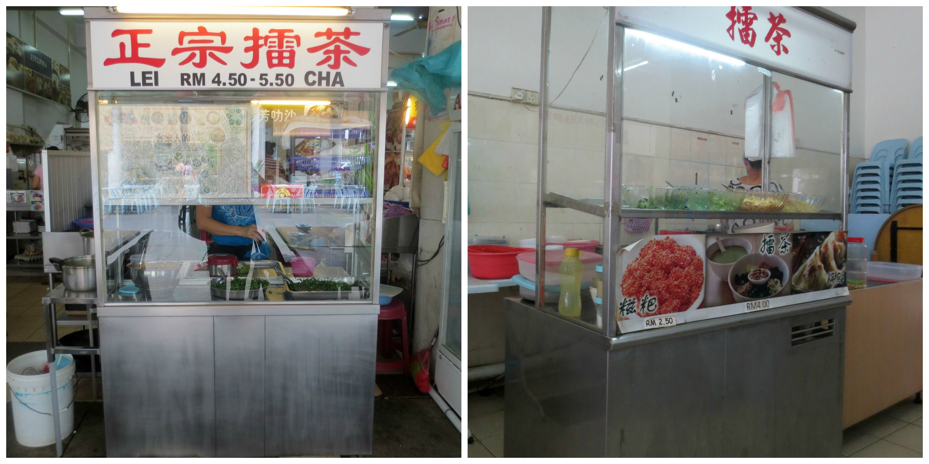 There are quite a number of Lei Cha stores in Kuching City.