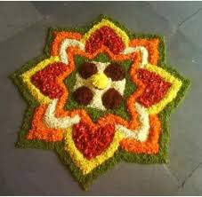 Small Rangoli Design, Rangoli Designs for Diwali,Small Rangoli Designs for Diwali, SMALL RANGOLI DESIGNS FOR CORNERS, Simple and Easy Rangoli Designs for Home- Diwali Images