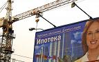 У россиян появится новый способ выплаты ипотеки