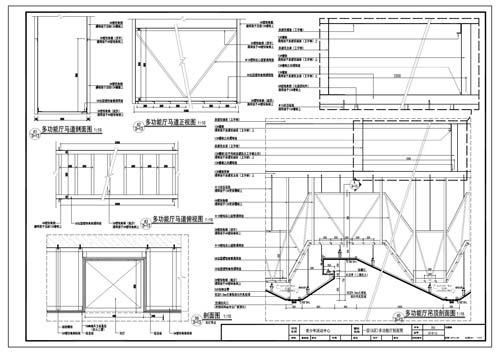 青少年活动中心施工图深化设计多功能厅吊灯刨面节点