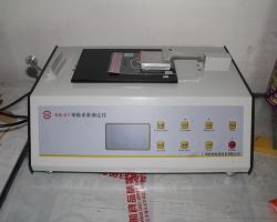 实验摩擦系数测定仪