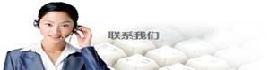 QQ图片20150106174326.png