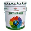 Inner Wall Silicon Ion Active Self Cleaning Coating