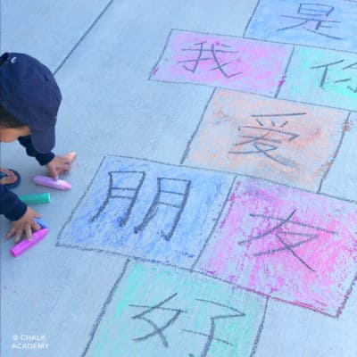Educational Outdoor Sidewalk Chalk Activities That Teach Chinese