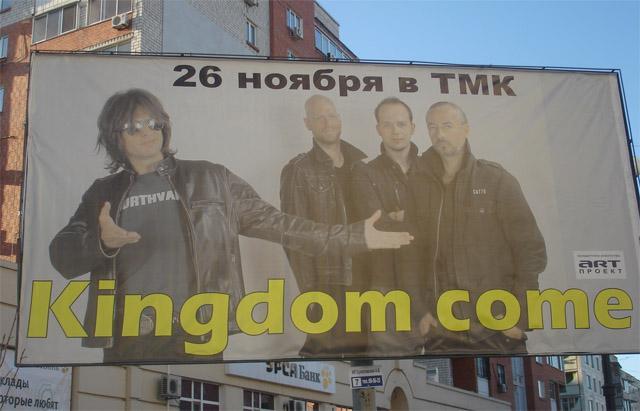 http://kingdomcome.ru/img/gallery/65_1196116440.jpg