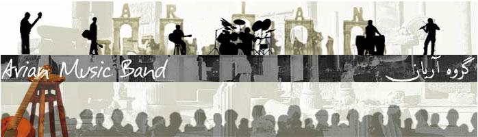 https://web.archive.org/web/20021016033741im_/http://arianmusic.com:80/image/topper.jpg