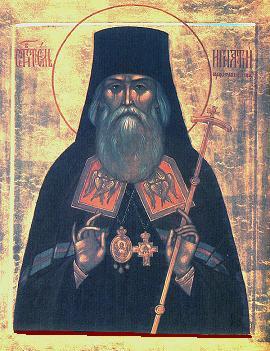 St. Ignatius Brianchaninov
