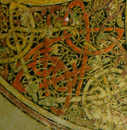 The decorations of the Book of Kells can be stunningly complex, as seen in this small detail of the Chi Rho monogram page. (Folio 34r)