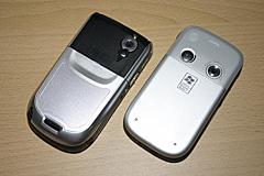 Comparison with MDA Compact (rear side)