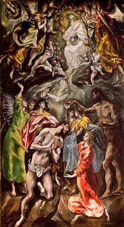 Baptism1608