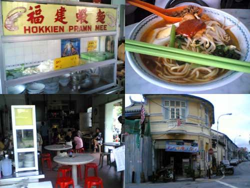 Prawn Hokkien Mee in Penang