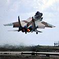 Photo: Israel Air Force