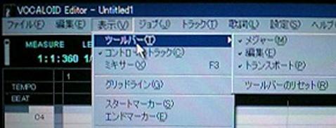 vocaloid_japanese.jpg
