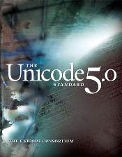 The Unicode Standard 5.0, click to enlarge