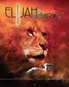ElijahSeasons Calendar