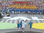 Olympic Torch Relay reaches Barcelona