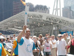 Olympic Torch Relay reaches New York