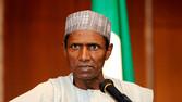 [nigerian president]