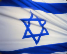 Proud Supporters of Israel