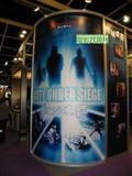 Poster at HK Filmart 2010