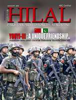 Hilal August 2010 English