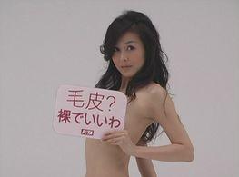杉本彩さんがヌード姿で動物保護PR 「毛皮を着るなら裸がいい」