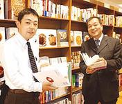 ジュンク堂書店と東急ハンズがうすい百貨店にオープン
