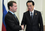Medvedev reaffirms his position on Kuril Islands at meeting with Japanese premier