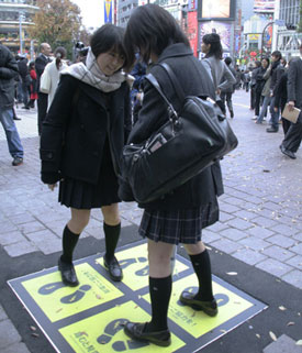 Electricity-Generating Flooring Gets Tokyo Test