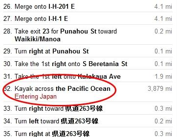 directions to tokyo
