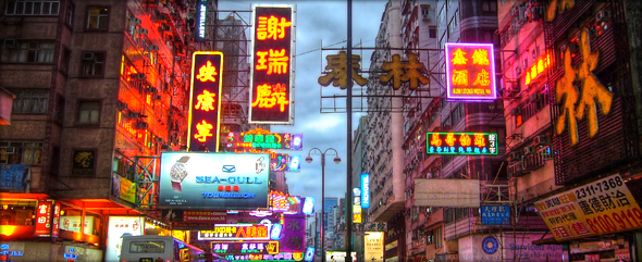 Neon chaos at Nathan Road. Photo credit - JoopDorreSteijn.
