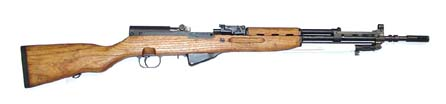 sks military surplus rifle