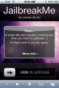 iPhone 4 Jailbreak and Unlock now available