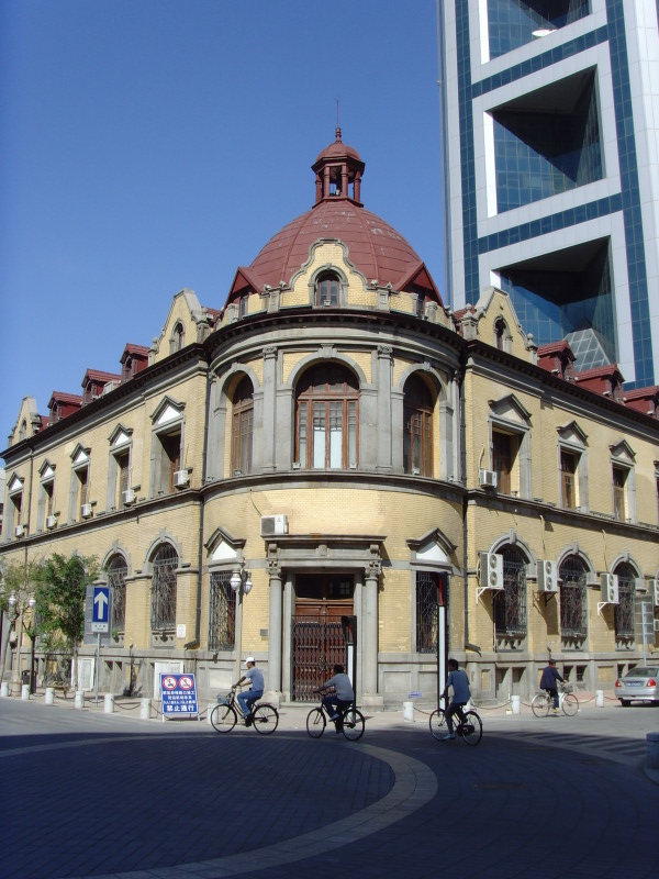 Russo-Chinese Bank