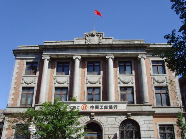 Sihangchuxuhui