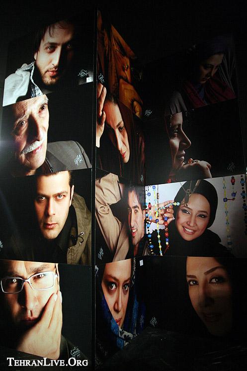 Portrait Photo Exhibition