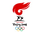 The Logo of the Beijing Olympic Torch Relay