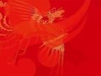 The Torch Relay Graphic of the Beijing 2008 Olympic Games