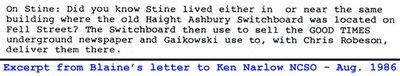 Blaine letter to Ken Narlow NCSO August 20 1986.jpg