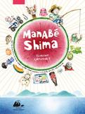 Manabéshima