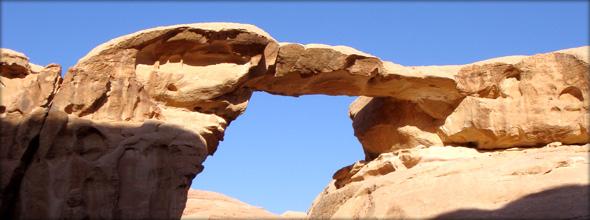 Doesn't seem safe now doesn't it! Rock bridges. Photo credit - MsAnthea.