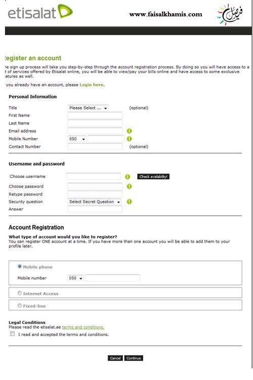 e4me-registration-form-copy