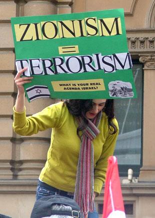 Zionism=Terrorism