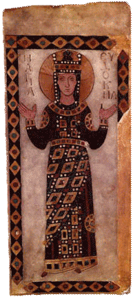 Icon of St. Peter by a Greek painter working in Macedonia or Serbia, c. third quarter of the thirteenth century. Tempera on panel, 93.1 x 61.3 cm.