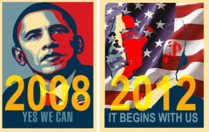 2008 yes we can obama