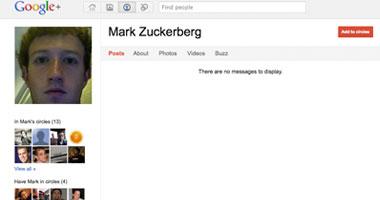 مارك زوكربيرج مؤسس الفيس ينشئ حسابا جوجل