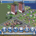 SimCity iPhone Micro-Review: Reticulating iPhones